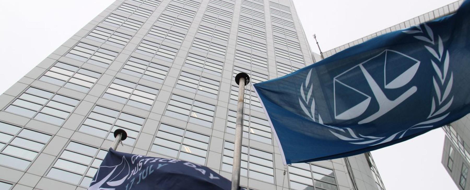 Journée mondiale de la justice internationale : scepticisme et critiques bienvenus !